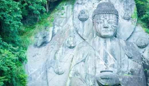 仏像を理解すると神社・寺巡りが深く楽しくなる