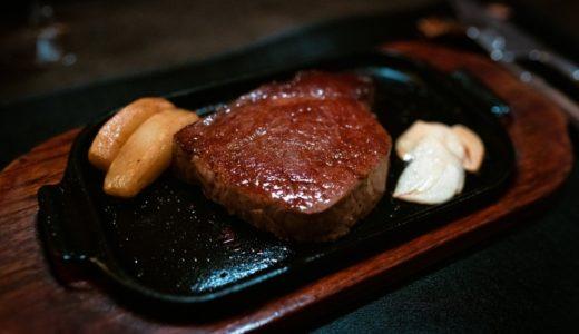 【グルマンズ和牛】日光が誇る和牛専門店で、高級ステーキコースを味わう