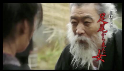 【NHKドラマ2014 足尾から来た女】足尾銅山の鉱毒事件や田中正造をざっくり学ぶ