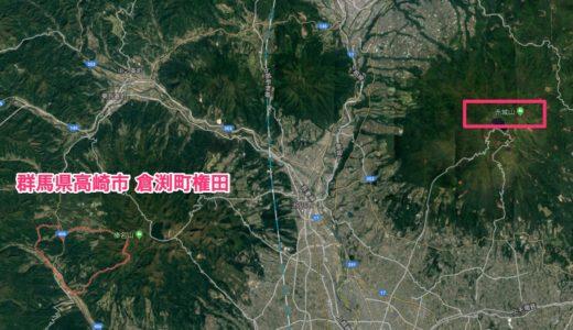徳川埋蔵金を楽しく想像するメディアの記録