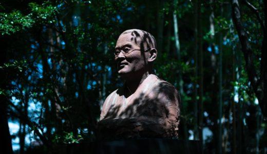 【館林 田山花袋記念文学館】文学はありのままに・・・赤裸々系ブログの元祖か