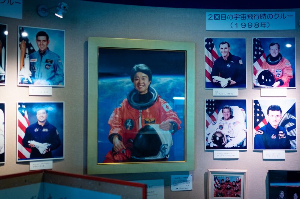 【館林 向井千秋記念子ども科学館】向井さんの故郷で学ぶ宇宙ドリーム