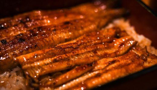 【魚登久】日光市のうなぎ料理 大正元年創業の老舗。旅行にもお祝いにも