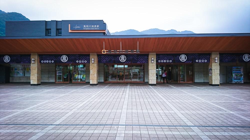 【鬼怒川温泉駅 観光施設】ATM、駐車場、コインロッカーなど