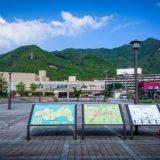鬼怒川温泉駅 観光向け基本施設(ATM、駐車場、コインロッカーなど)