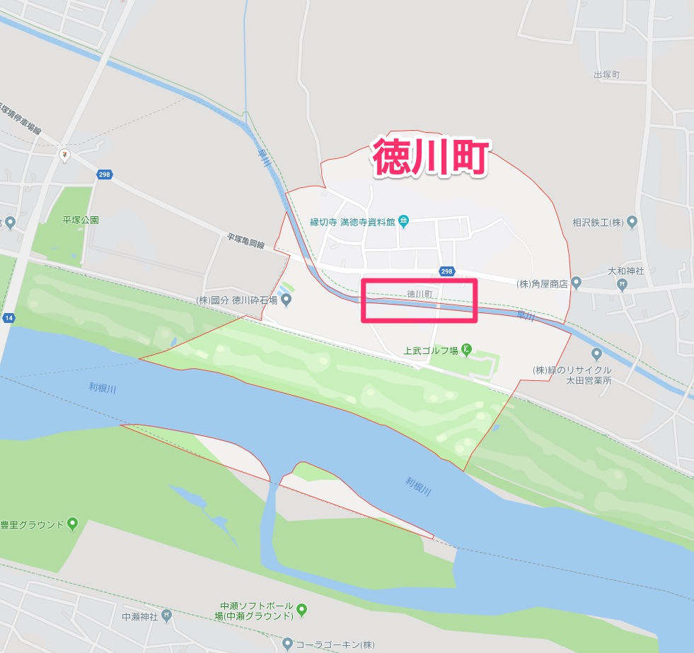 【大田 世良田東照宮】徳川家のはじまりはグンマー
