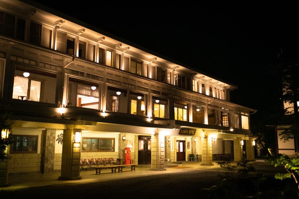 【日光金谷ホテル】宿自体が観光地 和洋調和、日本最古のリゾートホテル