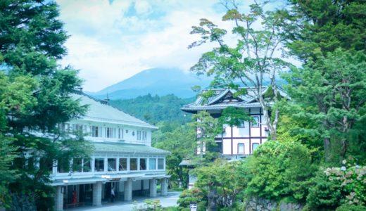 【日光金谷ホテル 宿泊レポ】建物自体が観光地。140年の歴史を誇る、和洋調和の日本最古リゾートホテル