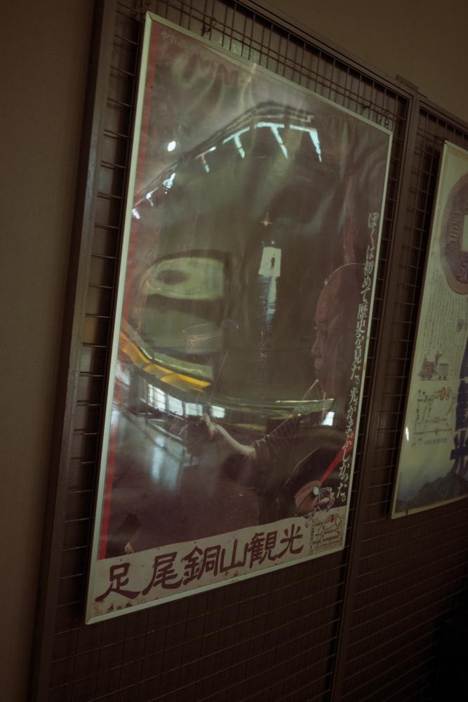 【足尾銅山観光 レポ】日本一の銅山を学び思うこと