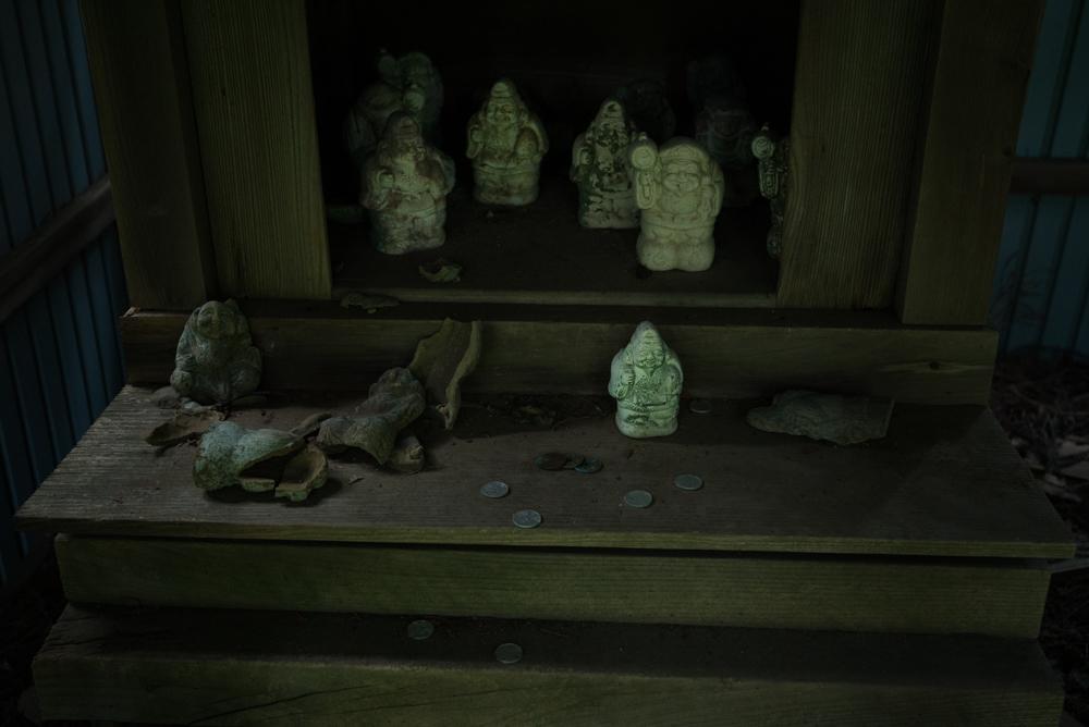 両大(りょうだい)神社