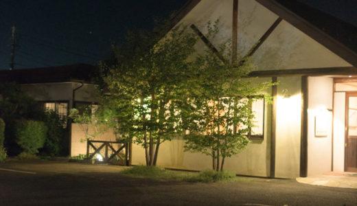 【ファンベックナオト レポ】日光下今市駅近くのフランス料理店