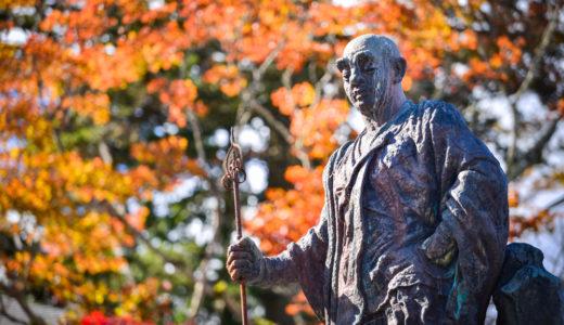 【勝道上人(しょうどうしょうにん) 歴史】聖地日光の基礎をつくった栃木県民