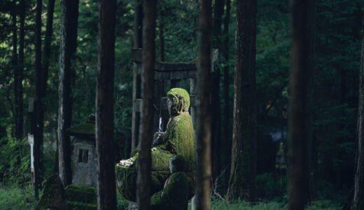 【北野神社(日光二荒山神社 摂社)】ここにも学問の神さま
