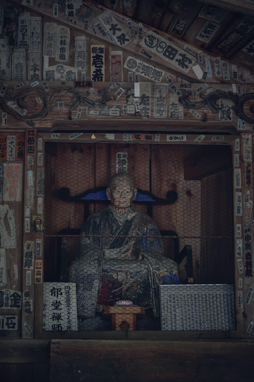 【会津若松 さざえ堂(円通寺三匝堂)】白虎隊さんぽ