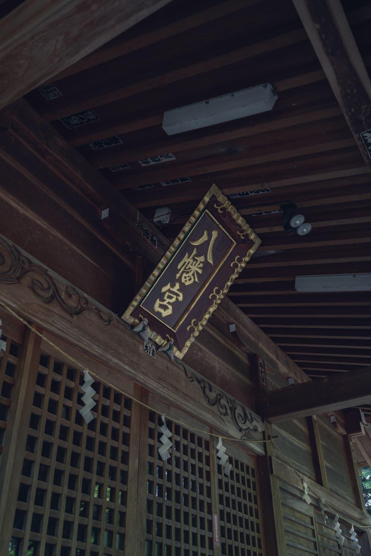 【栃木市つがの里 観音寺と観音寺跡】勝道上人の旅